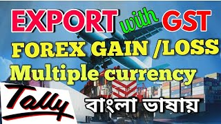 GST Export Forex Gain /Loss Adjustment with GST in Tally ERP 9 | GST Multiple Currencies (BANGLA)