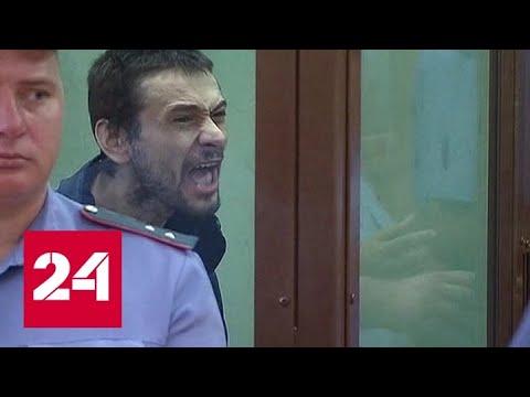 Расследование Эдуарда Петрова. Охота на зверя - Россия 24