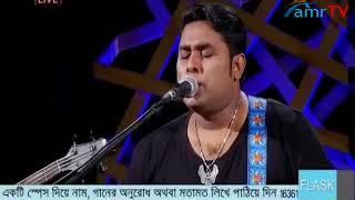 Download Video Bijoy Band Aj abar LIVE SATV MP3 3GP MP4