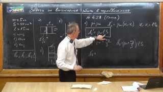 Урок 169. Задачи на вычисление работы в термодинамике
