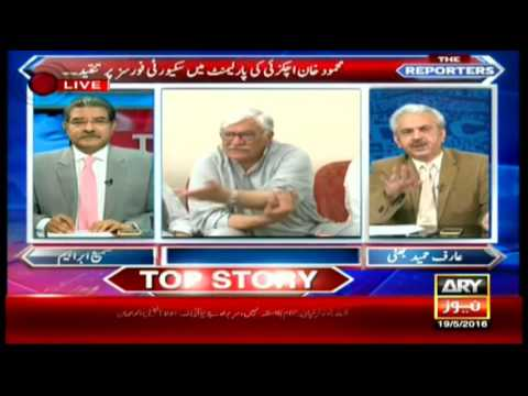 The Reporters 19th May 2016