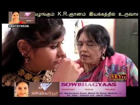 Cheduv Ondea Pokkisham Short FIlm | Sky TV Madurai | GoldenCinema | Sourashtra Videos