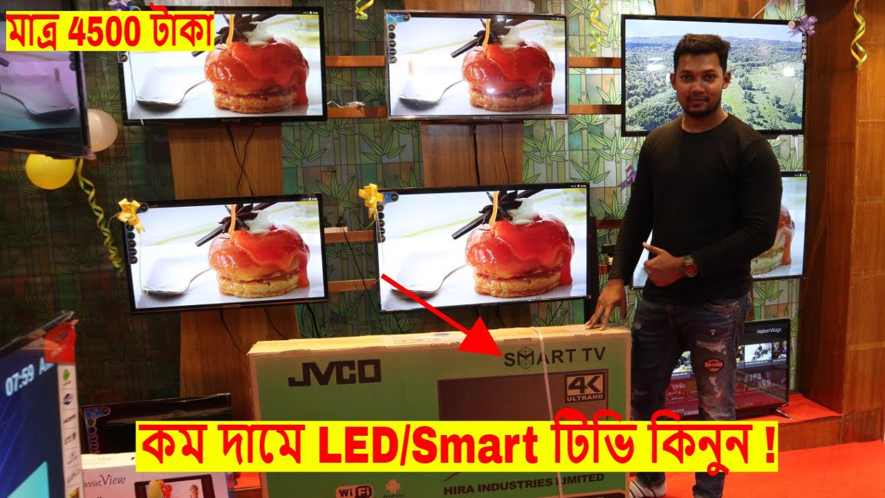 new led smart tv price in bangladesh 2019 best place to buy led smart tv cheap price. Black Bedroom Furniture Sets. Home Design Ideas