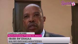Omusawo mu ddwaliro ekkulu e Mubende akwaatiddwa lwa bubbi bw'eddagala thumbnail