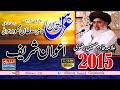 Mufti Khadim Hussain Rizvi  Uras E Mubarik Awan Shreef Gujrat 31-5-2015 video