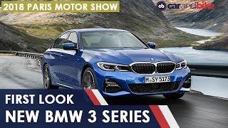First Look: New-Gen BMW 3 Series - 2018 Paris Motor Show | NDTV carandbike