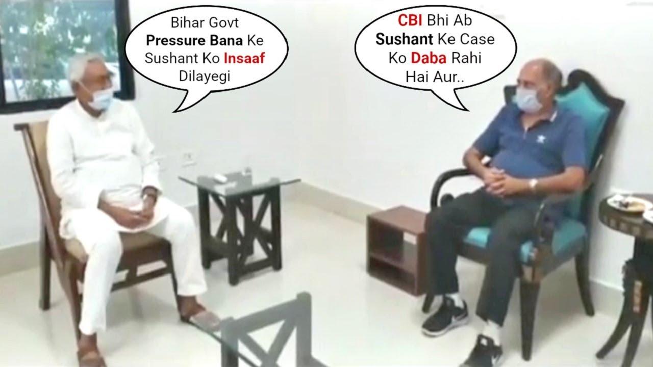 Bihar CM Nitish Kumar CONSOLES Sushant Singh Rajput Father KK Singh And Sister Neetu Singh In Patna!