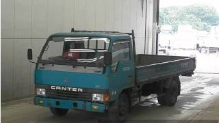 1987 MITSUBISHI CANTER TRUCK  FE435E(For more info on this car or other JDM cars join our forums for free at http://forums.jdmvip.com or visit our main site http://jdmvip.com., 2016-02-08T23:05:37.000Z)