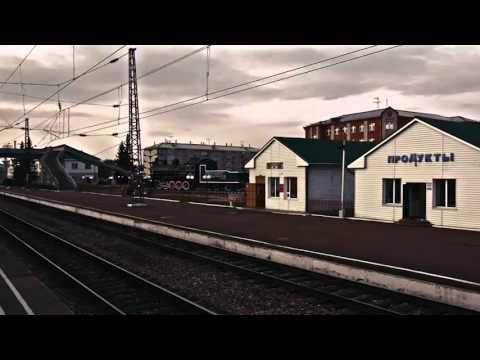 Vibrasphere - Stereo Gun (Original Mix)