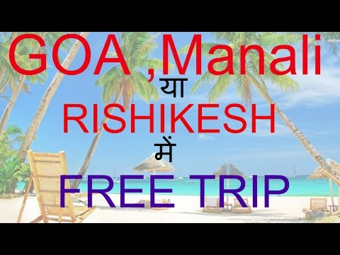 [Hindi]How to get FREE Trip in India-TRAVEL KIDA || Latest Trick 2017