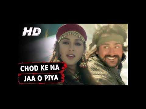 Chod Ke Na Jaa O Piya 💔 - Alka Yagnik ((Eagle Jhankar)) Dheeraj