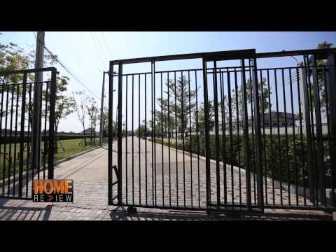 Home Review T.85 : รีวิว โครงการ บ้านริมสวน ซีนเนอรี่ บางนา-สุวรรณภูมิ