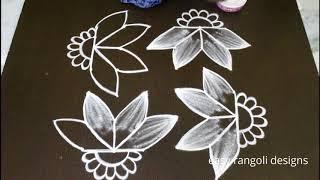 latest simple & easy flower rangoli designs with 6 dots *  beautiful kolam  * chukkala muggulu