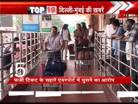 Top 10: Chinese detained at Delhi airport for travelling on fake ticket