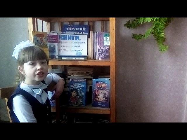 Изображение предпросмотра прочтения – АнастасияСкрыленко читает произведение «В классе» М.И.Цветаевой