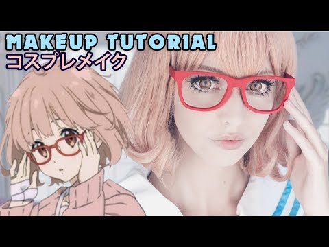 ☆ Mirai Kuriyama Cosplay Makeup Tutorial Kyoukai no Kanata 境界の彼方 ☆