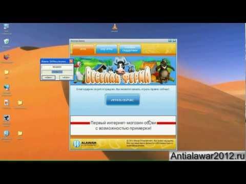 Генератор ключей для игр alawar