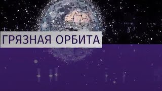 видео Более 14 тыс. га уже засеяли в Подмосковье