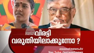 Governor should quit if he is afraid of CM:Shobha Surendran News Hour 14 May 2017