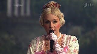 Он уехал - Татьяна Буланова (2017, live)