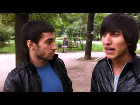 знакомства армянские парни