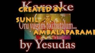 Oru yugam tozhutalum Full Karaoke created by Sunil Ambalaparambil