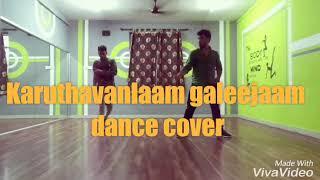 Karuthavanlaam galeejaam dance choreography| Velaikaran| Anirudh | Sivakarthikeyan