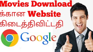 Movies download best websites | Tech Bold