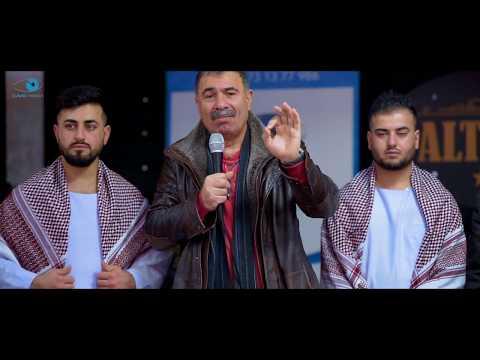 IDA EZID | Haji Resho | by Cavo Media