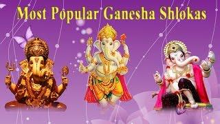 Most Popular Top 8 Powerful Ganesha Shlokas | Audio Jukebox | Official Video