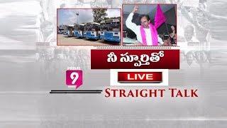నీ స్పూర్తితో | Straight Talk LIVE | Prime9 News LIVE