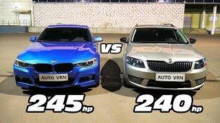 Вот это БИТВА!!! Octavia A7 1.8T 4x4 (Stage 2) vs BMW F30 328i ГОНКА