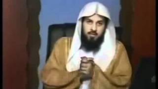 شرح طريقة الغسل من الجنابة - الشيخ محمد العريفي