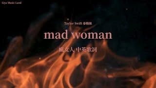 Baixar mad woman 瘋女人 - Taylor Swift 泰勒絲 中英歌詞 中文字幕 | Liya Music Land