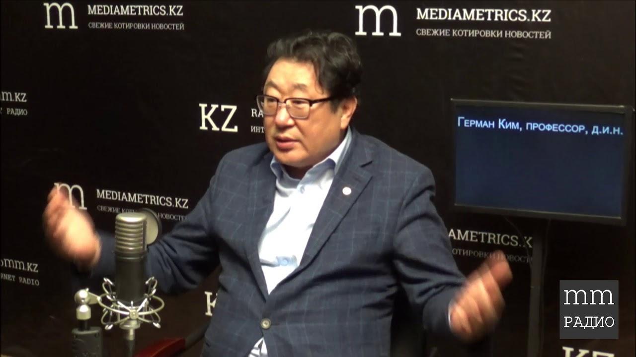 Заработать Автопилот Программа | Сколько Зарабатывают Казахстанские Нелегалы