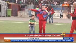 أنصار شباب باتنة يحتفلون بصعود فريقهم رفقة الئيس نزار