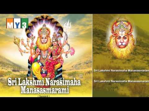 Sri Lakshmi Narasimha Swamy Songs - Juke Box - Sri Lakshmi Narasimha Manasa Smarami