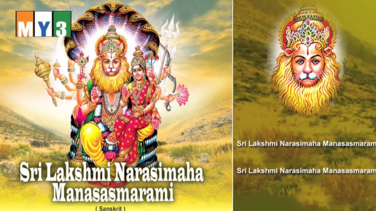 Sri Lakshmi Narasimha Swamy Songs Juke Box Sri Lakshmi Narasimha