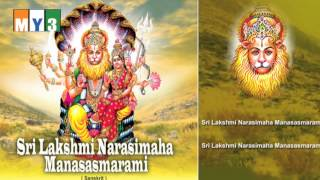 sri-lakshmi-narasimha-swamy-songs-juke-box-sri-lakshmi-narasimha-manasa-smarami