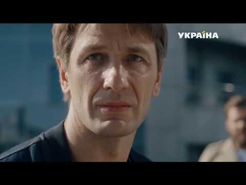 Сериал Судья (2019, Украина) – трейлер