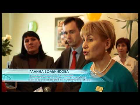 """Медицинский диагностический центр """"Белая роза """" в Оренбурге."""