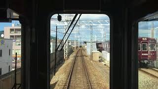 【阪急】阪急京都線 特急 茨木市→河原町【前面展望】