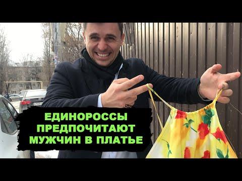 Весь идиотизм депутатов Единой России! ЭТО ОГОНЬ!