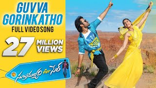 Guvva Gorinkatho Video Song - Subramanyam For Sale Video Songs - Sai Dharam Tej, Regina Cassandra