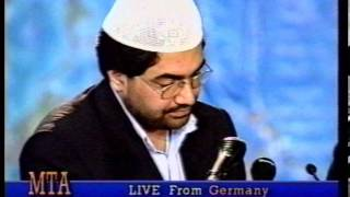 First Session Jalsa Germany 1996: Tilawat, Nazm, Speech Hadayatullah Hubsch