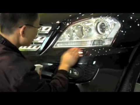 Qingdao Show Car Detailing Center
