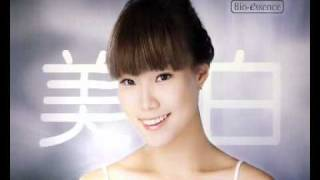 Bio-essence Platinum BB Cream SG New TVC 15sec.wmv Thumbnail