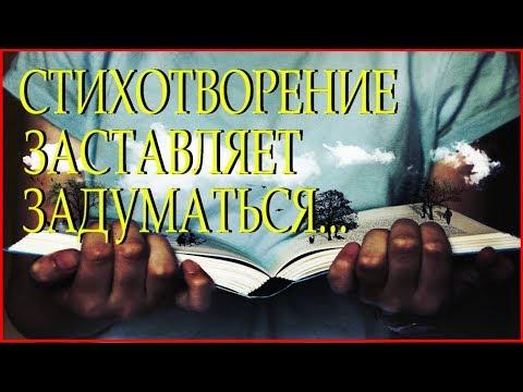 """""""А жизнь идет"""" - Виталий Подопригора Читает Леонид Юдин"""