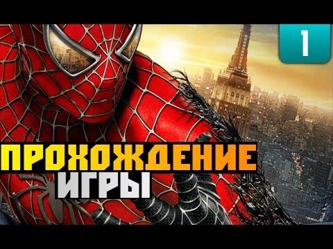 Прохождение Spider-man 3: The Game #11 FullHD