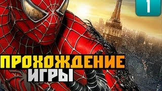 Spider-Man 3 The Game серия 1 - Пролог